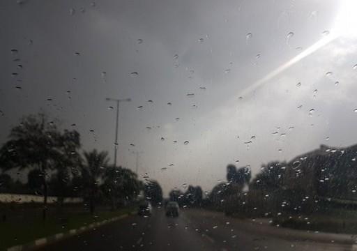 أمطار غزيرة على رأس الخيمة وجبل جيس يسجل 3.7 درجات
