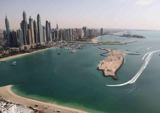 وكالة: الصراع الأمريكي الإيراني يهدد اقتصادات الخليج
