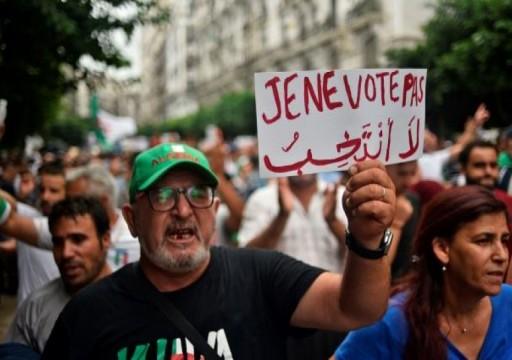 الجزائر.. بدء عملية التصويت وتوقعات بمقاطعة واسعة
