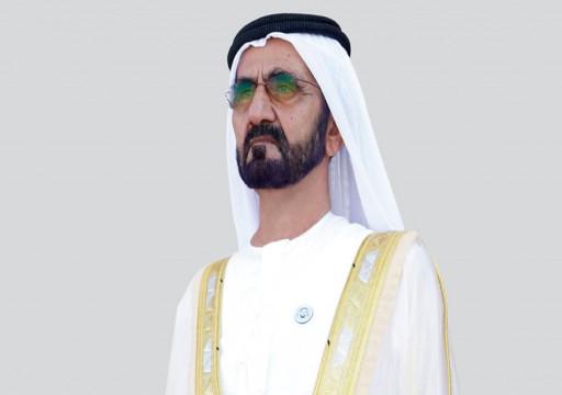 حاكم دبي يأمر بإعفاء مواطنين من قروض «مشروع أبوهيل»