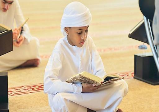 3 آلاف طالب في مراكز مكتوم لتحفيظ القرآن الكريم