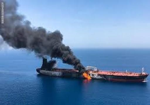 وول ستريت: ناقلات النفط السعودية تعلق مرورها عبر مضيق هرمز