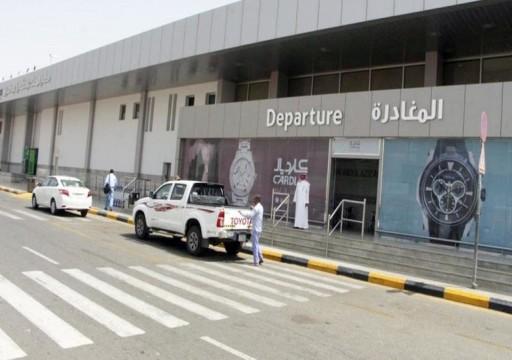 التحالف يعلن إسقاط طائرة مسيرة أطلقها الحوثيون تجاه مطار جازان
