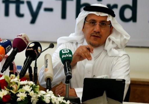 محافظ المركزي السعودي يشير إلى نتائج أسوأ على الأرجح في الربع/2