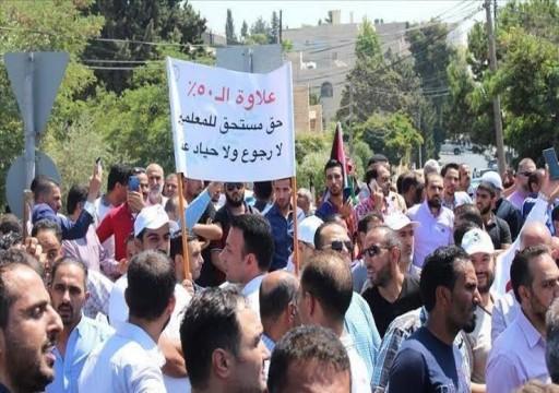 التايمز: الأردن يواجه الضغوط على كل الجبهات وسلاحه القمع في الوقت الحالي