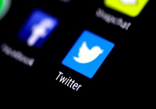 تويتر يدخل تغييرات على سياسته للالتزام بقوانين الخصوصية