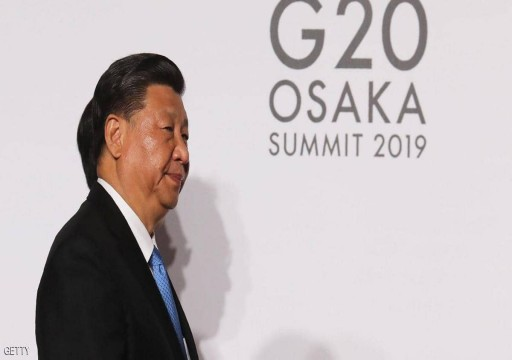 الرئيس الصيني سيشارك في القمة الافتراضية لمجموعة العشرين الخميس