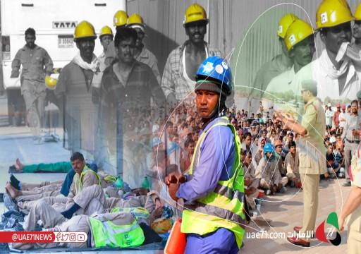 """هل يقدح """"كورونا"""" زناد أزمة التركيبة السكانية ويثير نزاعات عمالية في الإمارات؟!"""