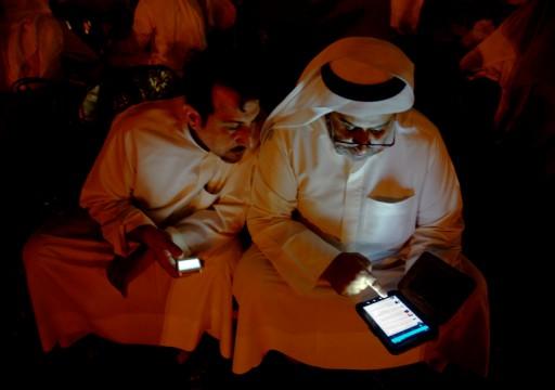 الكويت.. التحفظ على أموال 10 من مشاهير التواصل الاجتماعي ومنعهم من السفر