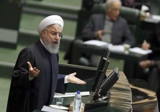 "إيران تجدد طلبها لـ ""النقد الدولي"" باقتراض 5 مليارات دولار"