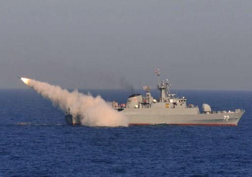 مناورات بحرية إيرانية روسية مرتقبة في مضيق هرمز