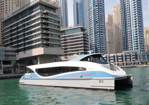 دبي.. تمديد إيقاف النقل البحري والحافلات عبر المدن حتى إشعار آخر