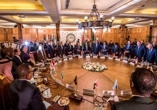 """الجامعة العربية تسقط قراراً فلسطينياً يدين تطبيع أبوظبي مع """"إسرائيل"""""""