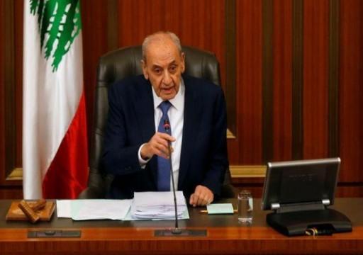 البرلمان اللبناني يصوت على الحكومة الأسبوع المقبل