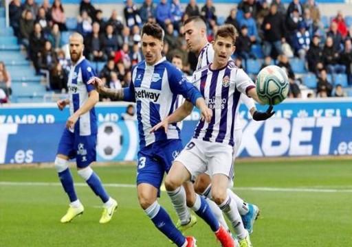 ألافيس يكرم ضيافة بلد الوليد بثلاثية في الدوري الإسباني