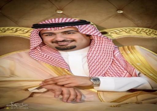 بعد أشهر من الاعتقال.. الرياض تطلق سراح سعودي يحمل الجنسية القطرية