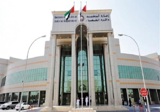 محاكمة مستشفى خاص في أبوظبي بسبب رواتب العاملين