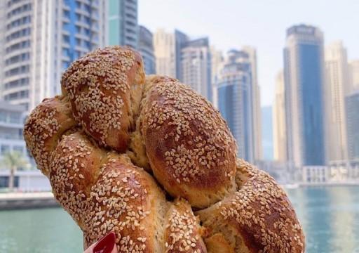 """""""يهودي كوشير"""".. خدمة طعام إسرائيلية بالإمارات تعد الأولى خليجيا"""