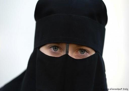 ولاية ألمانية تمنع ارتداء النقاب في المدارس