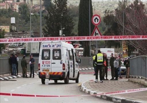 إصابة 3 مستوطنين بتفجير عبوة ناسفة وسط الضفة العربية