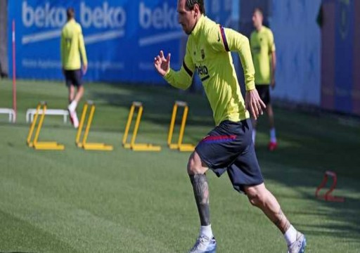 الكشف رسميا عن موعد عودة الدوري الإسباني