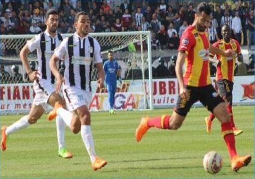 رسميا.. الدوري التونسي يعود في 2 أغسطس المقبل