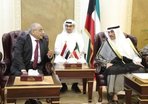 رئيس الوزراء العراقي يقول إن حكومته تسعى لتصفير المشاكل مع الكويت