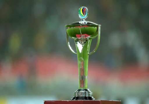 إلغاء كأس الاتحاد الآسيوي بسبب فيروس كورونا