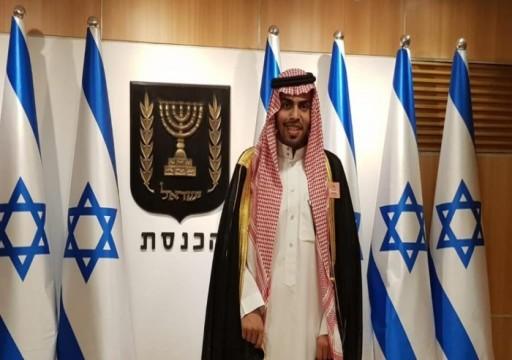 من الرياض.. مُطبّع سعودي يدعو لـإسرائيل بالنصر على غزة