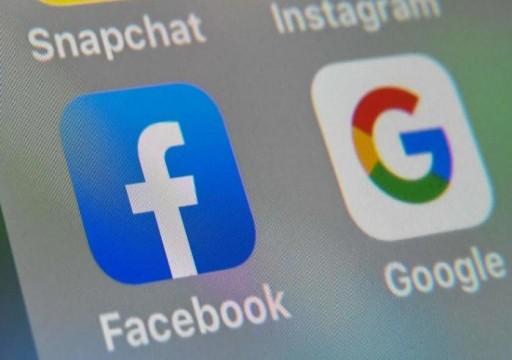 فيسبوك وجوجل تسمحان لموظفيهما بالعمل من المنزل حتى نهاية العام