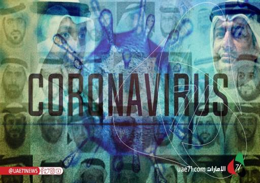 """السجون أيضا عرضة لانتشار """"كورونا"""".. هل تطلق أبوظبي سراح معتقلي الرأي أم تتنكر """"لإنسانيتها""""؟!"""