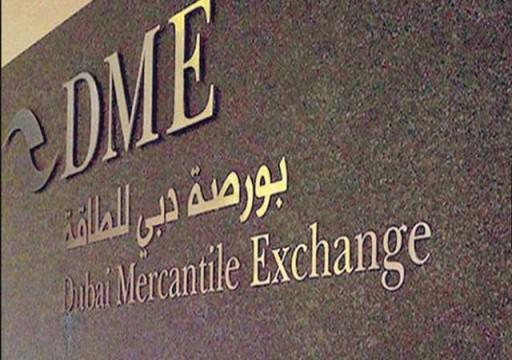 البترول الكويتية تعتمد عقد عمان الآجل لتسعير النفط من بورصة دبي