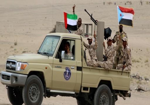 """وزير يمني: استعادة الدولة لن تتم إلا عبر تفكيك """"مليشيات الإمارات"""""""
