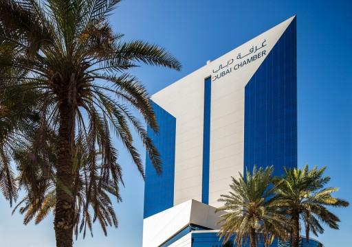 """دراسة لغرفة دبي تحذّر من تأثير """"كورونا"""" على مصائد الأسماك"""