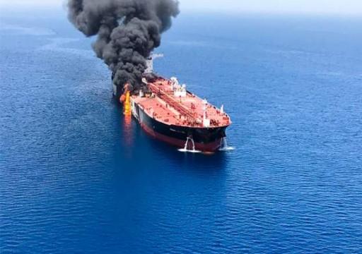 أمريكا تريد تشكيل تحالف عسكري لحماية المياه قبالة إيران واليمن