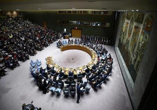 جلسة طارئة لمجلس الأمن بشأن تصعيد حفتر في ليبيا