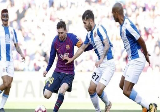 الدوري الإسباني: برشلونة يواجه إسبانيول وريال مدريد يتحدى الغيابات