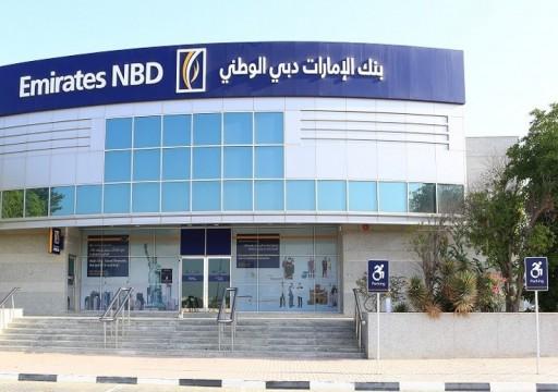 """""""الإمارات دبي الوطني"""" يعلن بيع 101.73 مليون سهم"""