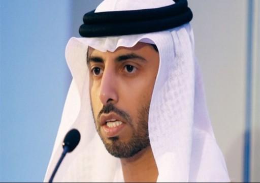 وزارة الطاقة: سيتم تفعيل نظام العمل لكل الخدمات عن بعد ابتداء من اليوم