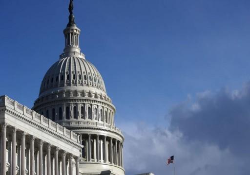 مشرعون أميركيون يضغطون لوقف بيع تقنيات تجسس للإمارات وحكومات مستبدة أخرى