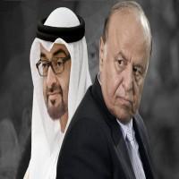 موقع يزعم: هادي غادر الرياض غاضباً من سياسات أبوظبي في اليمن