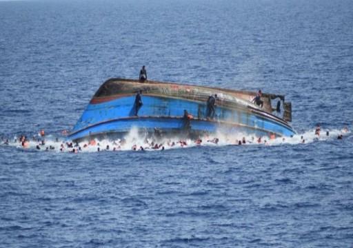 مصرع 70 مهاجراً إفريقياً إثر غرق قاربهم قبالة السواحل التونسية