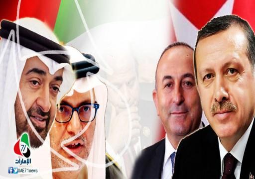 """""""ذا جلوب بوست"""" تكشف إدارة أردوغان لعلاقات معقدة مع أبوظبي والدوحة والرياض"""