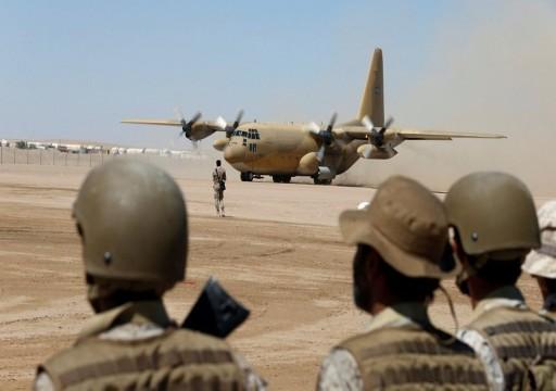 بريطانيا تحقق في تقرير حول إصابة جنود لها في اليمن