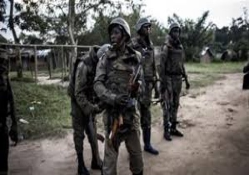 مقتل 17 شخصا بهجوم مسلح في الكونغو الديمقراطية