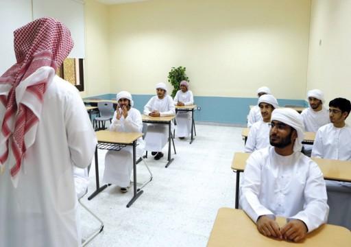معلمون يكثفون الدروس في الحصص للانتهاء من المناهج