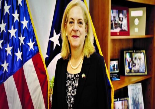 سفيرة أمريكا بالكويت: نشجع على خطوات إيجابية في الخليج