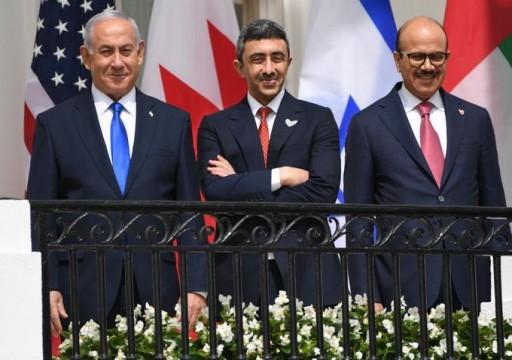 """200 ألف رافض لتطبيع الإمارات والبحرين يوقعون """"ميثاق فلسطين"""""""