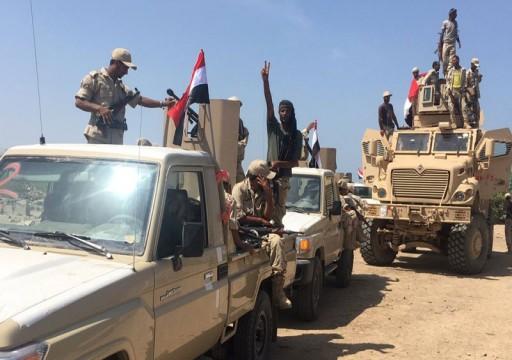 مشروع قرار أممي يدعو إلى هدنة في اليمن