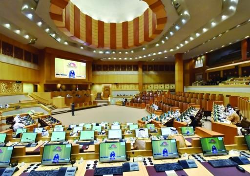 خلال الجلسات المقبلة.. «الوطني» يوجّه 11 سؤالاً إلى الحكومة